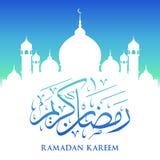Bannière arabe de Ramadan Kareem de calligraphie Photographie stock