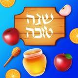 Bannière avec le lettrage hébreu écrit par main avec le tova de Shana des textes et la pomme et le miel traditionnels Photo libre de droits