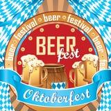 Bannière carrée colorée d'Oktoberfest Image stock