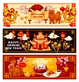 Bannière chinoise de salutation de festival de printemps d'année lunaire illustration de vecteur