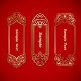 Bannière chinoise de trois éléments de vintage Images stock