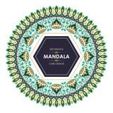 Bannière circulaire avec la conception décorative de mandala élégant illustration libre de droits