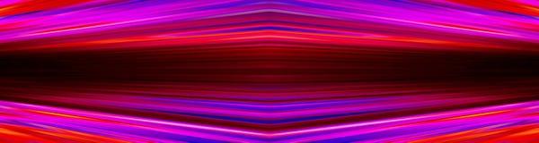 Bannière colorée dynamique de tache floue photo libre de droits