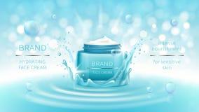 Bannière cosmétique de vecteur ou marque de promotion illustration stock
