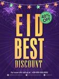 Bannière d'Eid Sale Poster ou de vente Photo libre de droits