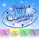 Bannière d'invitation de partie de joyeux anniversaire illustration libre de droits