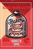 Bannière de boulangerie de vintage de couleur Image stock