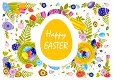 Bannière de brochure d'insecte avec la typographie d'inscription Joyeuses Pâques sur l'oeuf jaune coloré Image libre de droits