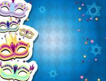Bannière de carnaval avec les icônes plates d'autocollant réglées Illustration de vecteur Concept de mascarade illustration de vecteur
