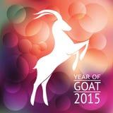 Bannière de chèvre illustration de vecteur