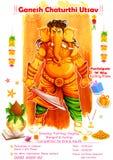 Bannière de concurrence d'événement de Ganesh Chaturthi Images libres de droits