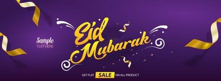Bannière de couverture de conception de calibre de vecteur d'offre d'Eid Mubarak Sales illustration libre de droits