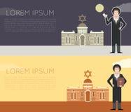 Bannière de juif et de jewdaism illustration libre de droits