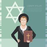 Bannière de juif et de jewdaism illustration stock