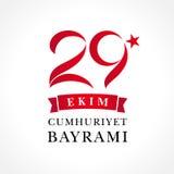 bannière de lettrage d'olsun de kutlu de Cumhuriyet Bayrami de 29 ekim Photos stock