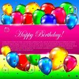 Bannière de luxe d'invitation de joyeux anniversaire illustration stock