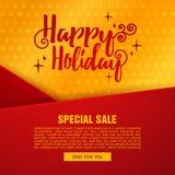 Bannière de Noël de conception de calibre Brochure de vacances de Happu avec la décoration Photo libre de droits