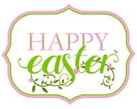 Bannière de Pâques Images stock
