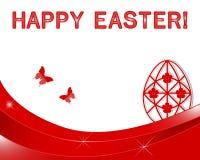 Bannière de Pâques avec un oeuf d'autocollant. Images libres de droits