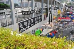 Bannière de protestation Images libres de droits