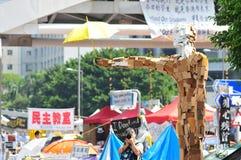 Bannière de protestation Photo stock