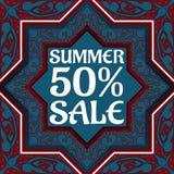 Bannière de remise de vente d'été dans le style arabe illustration de vecteur