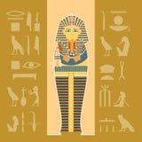 Bannière de sarcophage Photographie stock