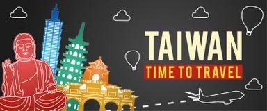 Bannière de style coloré, de voyage et de tourisme de silhouette célèbre de point de repère de Taïwan illustration de vecteur