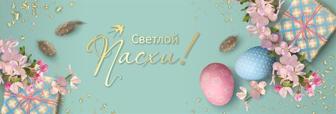 Bannière de vacances de Pâques illustration de vecteur
