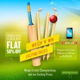 Bannière de vente et de promotion pour la saison de cricket Photo libre de droits