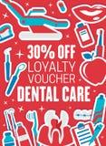 Bannière de vente et de prix discount de clinique d'art dentaire Photo libre de droits