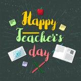 Bannière heureuse de célébration de jour de professeurs illustration libre de droits