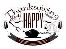 Bannière heureuse de jour de thanksgiving Photographie stock libre de droits