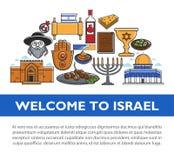 Bannière israélienne de promo de symboles avec l'ensemble d'éléments culturel illustration de vecteur