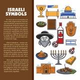 Bannière israélienne de promo de symboles avec l'ensemble d'éléments culturel illustration libre de droits