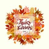 Bannière lumineuse en vente d'automne Images stock