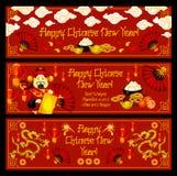 Bannière lunaire de nouvelle année de festival de printemps chinois illustration stock
