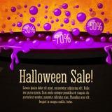 Bannière mignonne de vente heureuse de Halloween rétro sur Images libres de droits