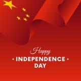 Bannière ou affiche de célébration de Jour de la Déclaration d'Indépendance de la Chine Indicateur de ondulation Vecteur illustration libre de droits