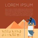 Bannière plate d'Anubis illustration stock