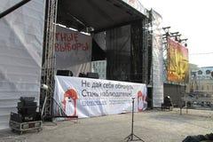 Bannière promotionnelle réclamant un rendez-vous aux observateurs électoraux images stock