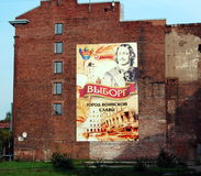 Bannière sur le mur de briques Images stock