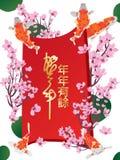 Bannière vertcial ouverte de Koi Photos stock