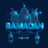Bannières abstraites musulmanes de salutation Illustration islamique de vecteur illustration stock