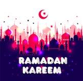 Bannières abstraites musulmanes de salutation Illustration islamique de vecteur au coucher du soleil illustration libre de droits