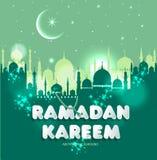 Bannières abstraites musulmanes de salutation Illustration islamique de vecteur au coucher du soleil Ramadan Kareem dans des féli illustration libre de droits