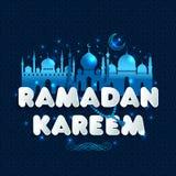 Bannières abstraites musulmanes de salutation Illustration islamique de vecteur Ramadan Kareem dans des félicitations de traducti illustration stock