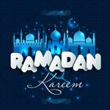 Bannières abstraites musulmanes de salutation Illustration islamique de vecteur sur le bleu Ramadan Kareem dans des félicitations illustration stock