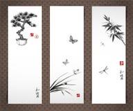 Bannières avec l'arbre de bonsaïs, papillons en bambou Image libre de droits