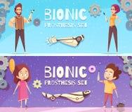 Bannières bioniques de prothèse réglées illustration de vecteur